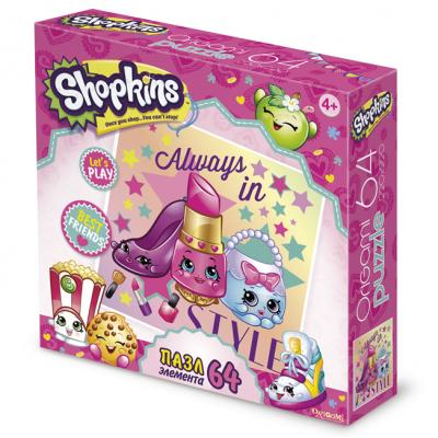 Shopkins Пазл 64 Always in style 02961